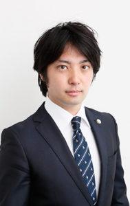 竹内 省吾 弁護士